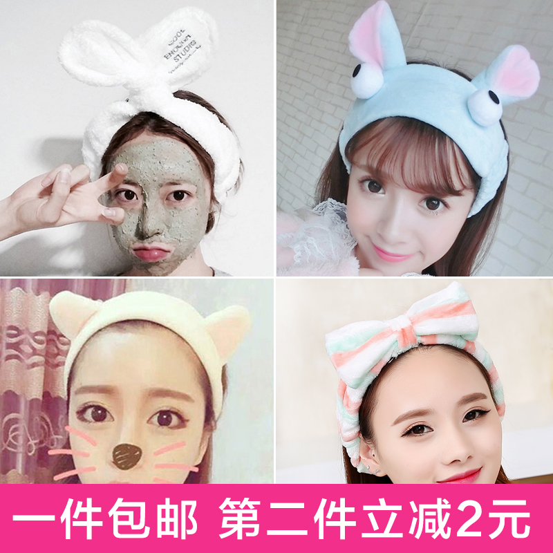 Hair with a lovely face simple turban headdress headgear headband hair Korean female cat rabbit ears beam