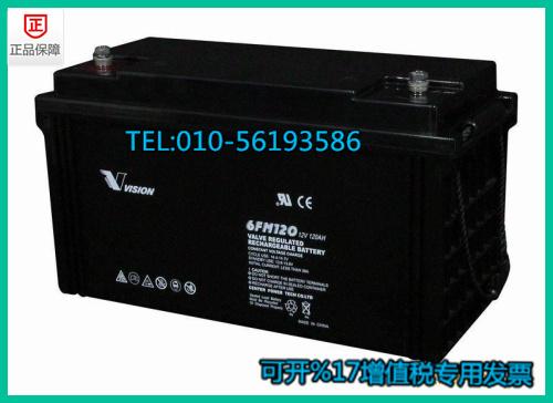 원산지 완제 정품 세 서 배터리 12V120AH 배터리 /UPSEPS 배터리 6FM120 정품 가방 우편 이다