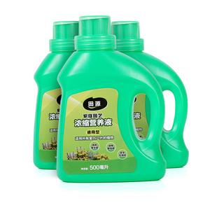 植物营养液绿萝专用多肉通用型水培液体有机复合肥料盆栽花富贵竹