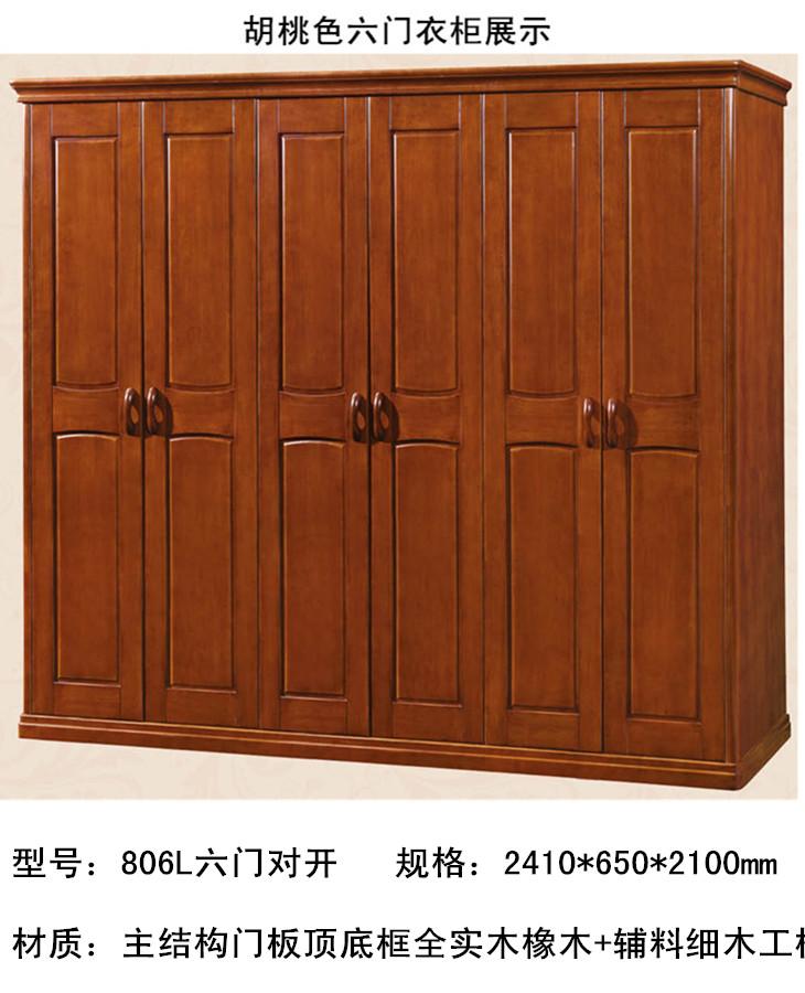 Armario de madera maciza de puerta a puerta no puede con un Gabinete chino moderno de el armario de la habitación de montaje armario v300 8006