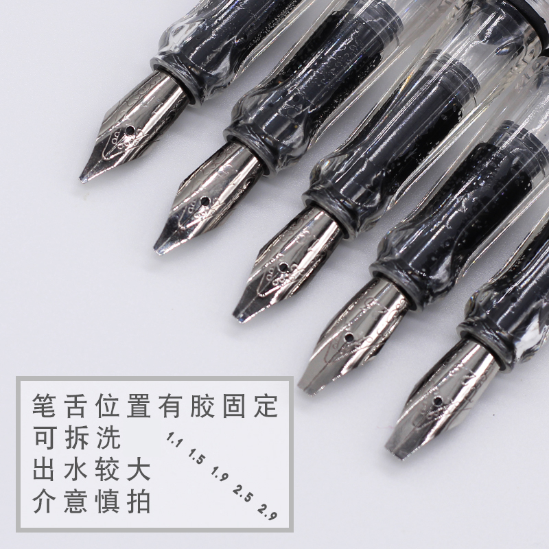 Get color dance kelp tip pen Gothic art pen pen pen body art word parallel flat stylus
