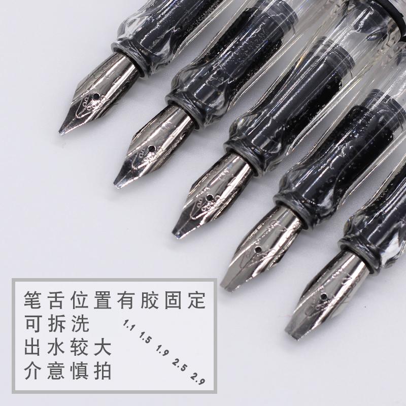 A dança se Mo Ping cor caneta caneta caneta caneta de Paralelo Arte gótica cursiva Palavras UMA arte.