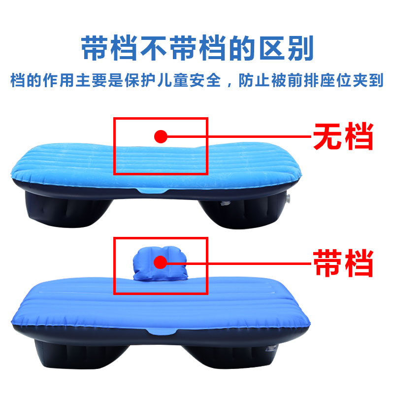Inflatable vehicle travel bed bed bed car car national family travel car flocking thick mattress for car