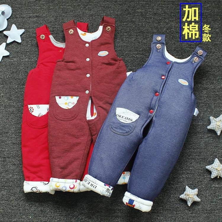 小童宝宝背带棉裤秋冬男女童0-1-2岁婴儿纯棉开裆加棉裤子连体裤