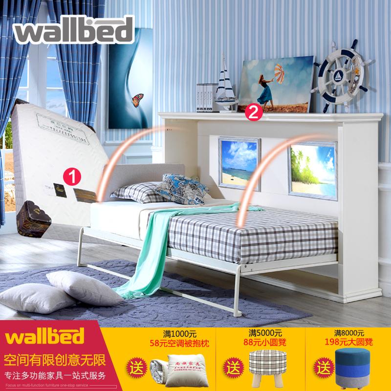 La pared de la cama cama cama plegable multifunción de la pequeña sala de doble plato europeo Murphy cama armario oculta