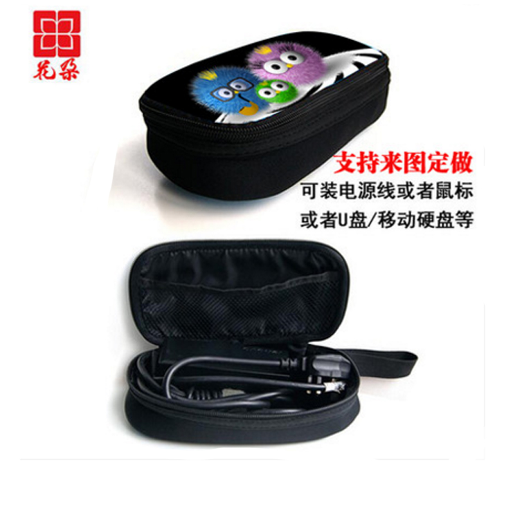 Les fleurs de sac de stockage de bloc d'alimentation numérique, disque dur mobile de paquets des paquets de la souris sans fil U disque le paquet de sac