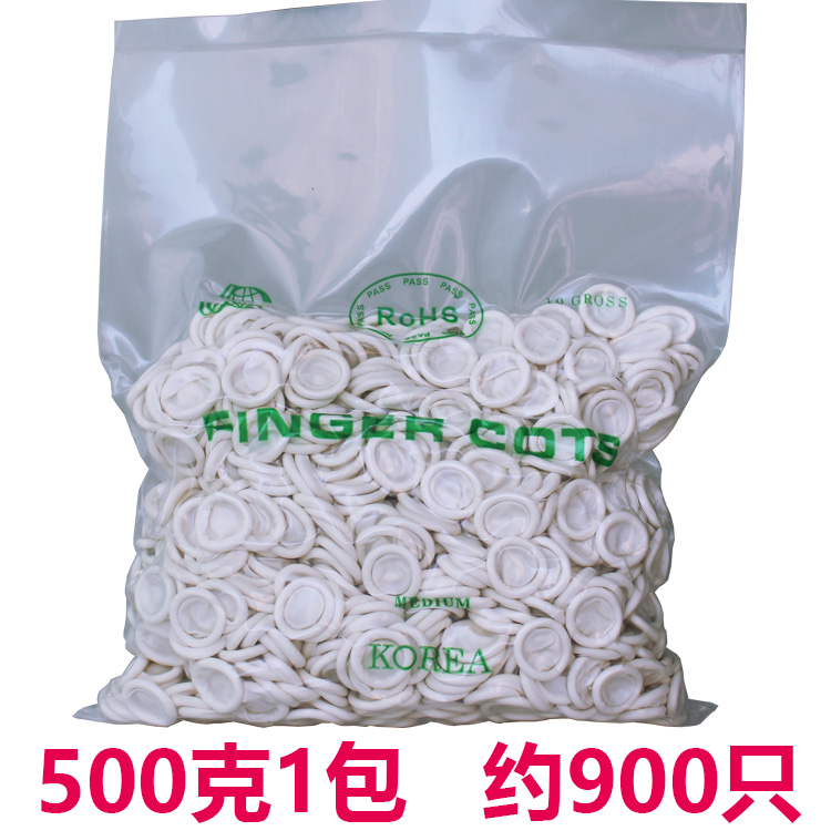 Tattoo tattoo disposable finger finger lip bleaching cosmetic Manicure rubber finger finger tattoo