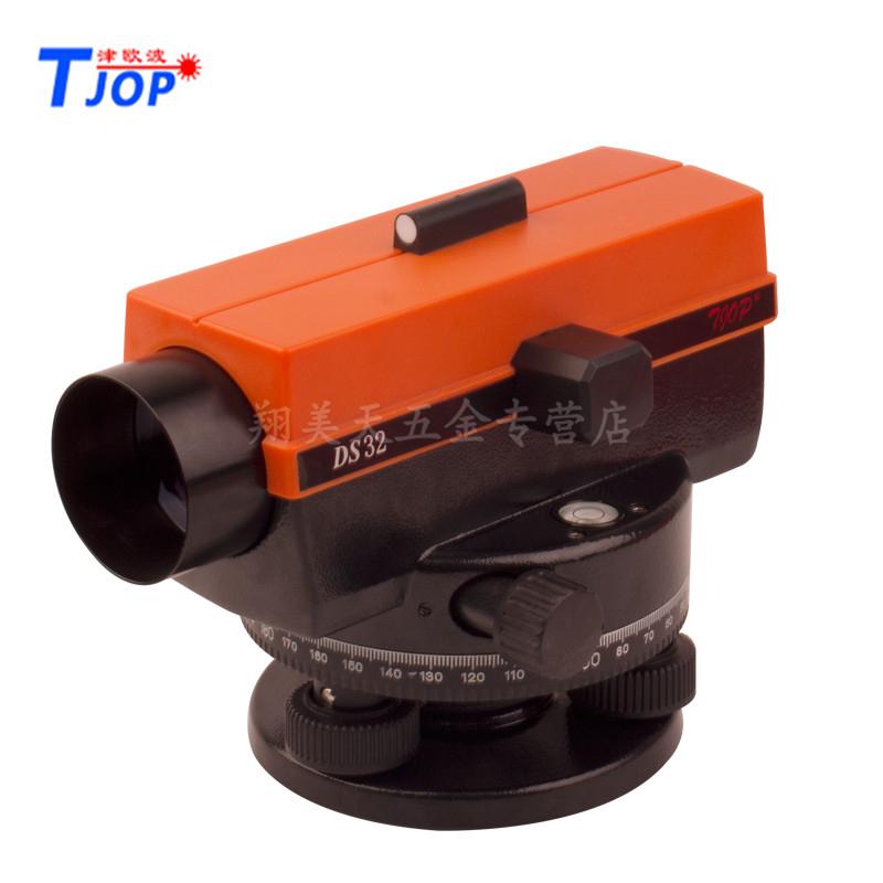 เทียนจิน欧波ระดับ DS32 Anping 32 อัตโนมัติความแม่นยำสูงเท่าระดับกล้องวัดมุมกล้องวัดระดับเครื่องมือวัดระดับ