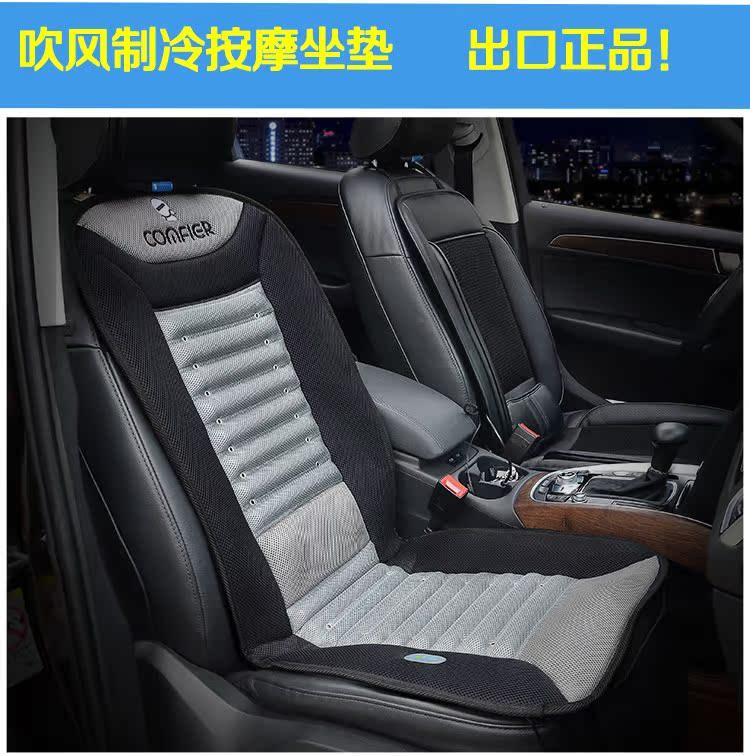 A almofada de ar do ventilador de refrigeração e ventilação de verão assento de carro massagem almofada de ar condicionado para veículos