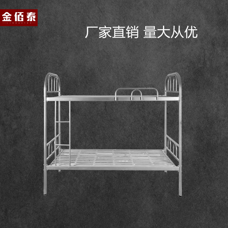 Double bed bunk bed staff steel formwork student office furniture bunk bed apartment bed multifunctional bed