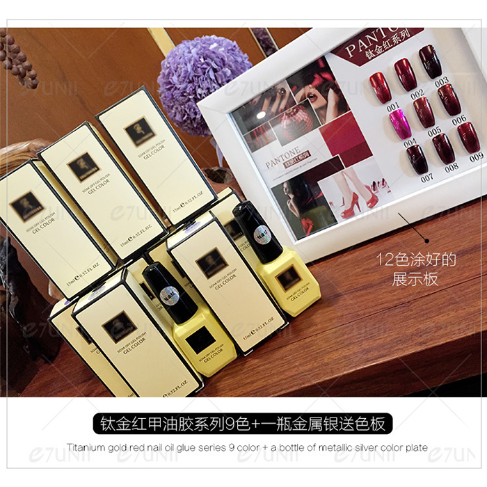 Manicure shop series high-end nail polish glue glue lead feather grey titanium gold wine red bean cat cat cat