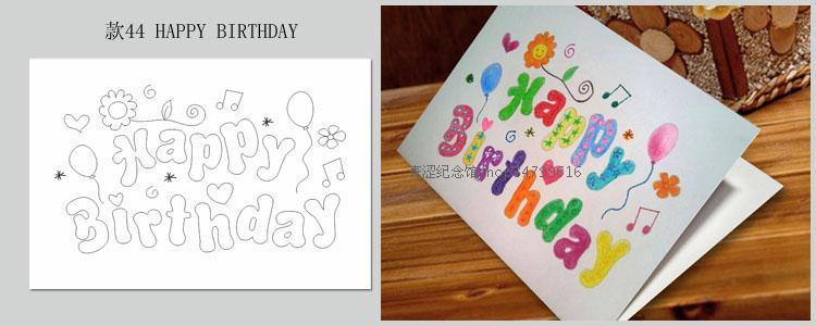 教师节礼物填色贺卡创意diy儿童祝福卡片中秋贺卡 5只