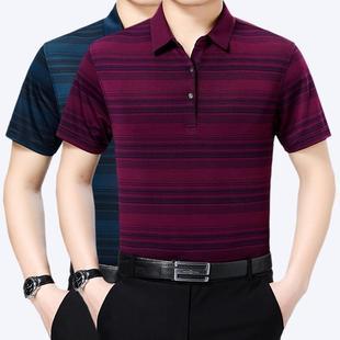 艺鼠夏季桑蚕丝t恤男翻领冰丝短袖薄款中年男士条纹商务POLO衫