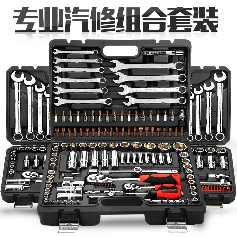 The sleeve is sheathed car repair kit set auto repair kit ratchet wrench set