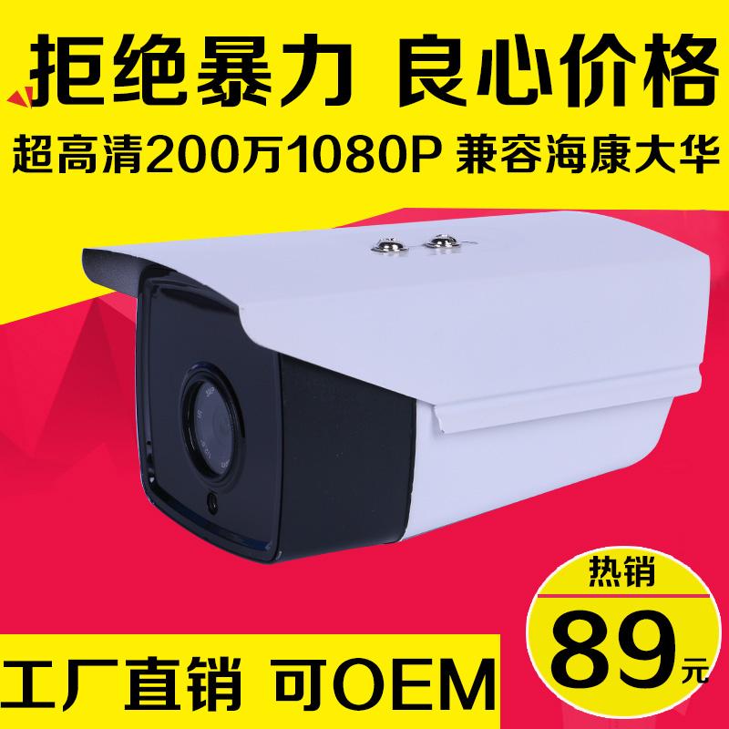 بعدين في وحدة شبكة رصد 200 مليون هد 1080p كاميرا للرؤية الليلية مع أربعة مصابيح الرأس الذكية بالإضافة إلى غرفة