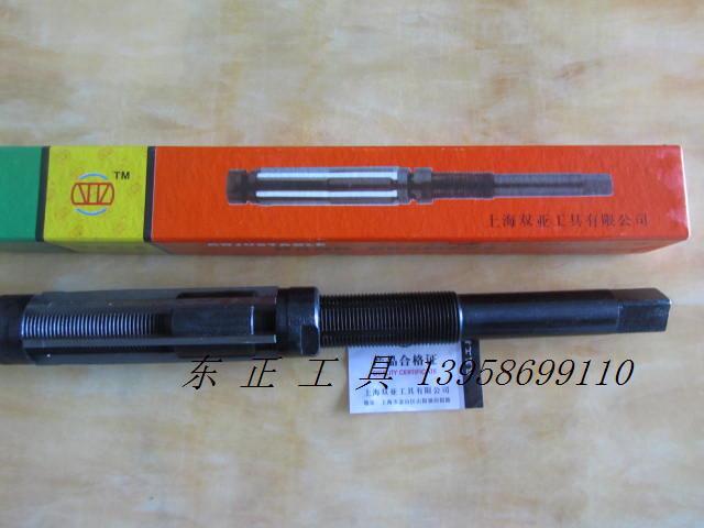 Reamer 6.25-6.75-7.25-7.75-8.5-9.25-10mm genuine Shanghai double hand sub regulation