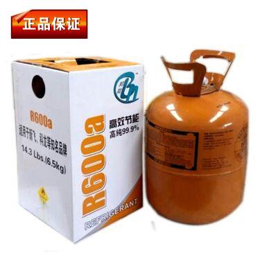 El auténtico estado de alta pureza v300 puede 600a refrigerante freón / kg / peso neto / nieve tipo de refrigerante