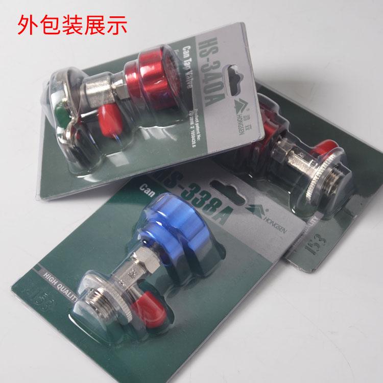 El abridor r22R134a refrigerante refrigerante de nieve para abrir la válvula de aire acondicionado la herramienta universal de la adición de flúor