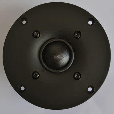 佳讯KASUN原厂发烧4寸HIFI进口丝膜高音喇叭扬声器AT-2900