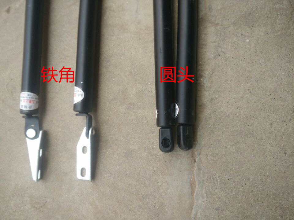 Wuling light 6390/6400/6413/6376/6388 rear door hydraulic rod trunk support rod fittings
