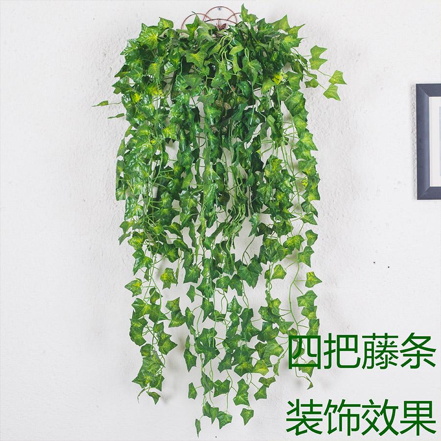 假树叶仿真绿萝叶假花藤条壁挂吊兰藤蔓植物装饰叶子客厅墙壁绿叶