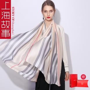 上海故事教师节新丝缎印花超大披肩