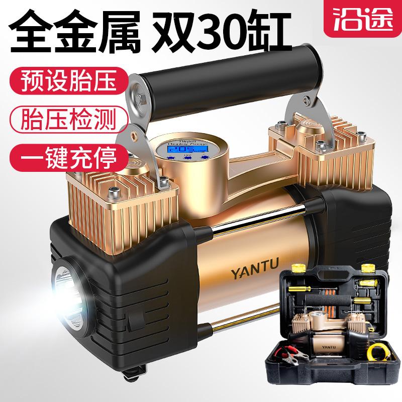 220v домакински нагнетателна помпа двуцилиндров колата за преносими гума на натоварване на превозното средство, нагнетателна 12v електрически импулс газ
