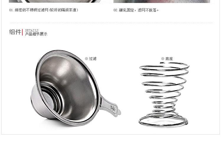 Accesorios de acero inoxidable de bolsitas de té té 茶漏 correo creativa té té té filtro filtro de hojas de té