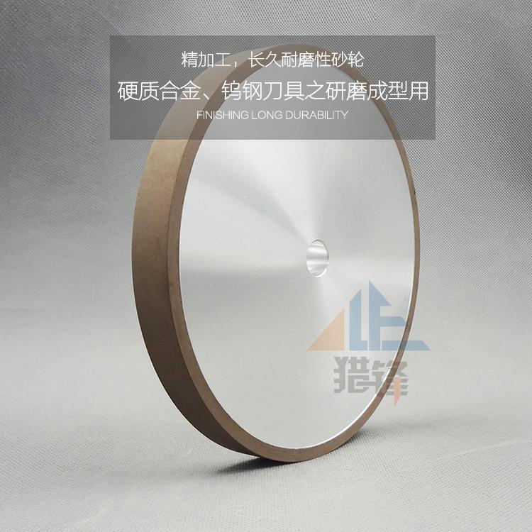параллельно 150*12.7*20*5 измельчения смолы алмазов шлифовальным карбид / вольфрам / фреза колесо