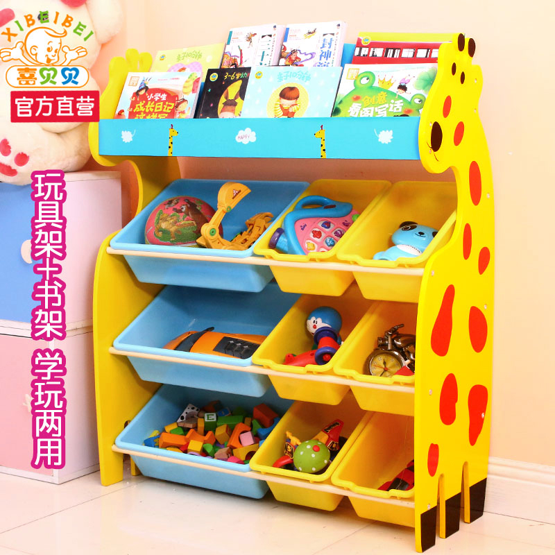 hi baby kinder b cherregal spielzeug f r rack. Black Bedroom Furniture Sets. Home Design Ideas
