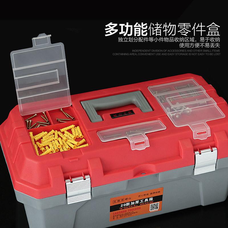Simple large capacity repair kit for repair and repair of vehicle, automobile repair kit, two layer hardware maintenance