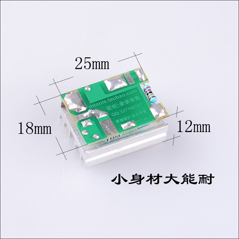 Independent research and development of power tools, professional conversion module, electronic transformer, 220V to 110V circuit board customization