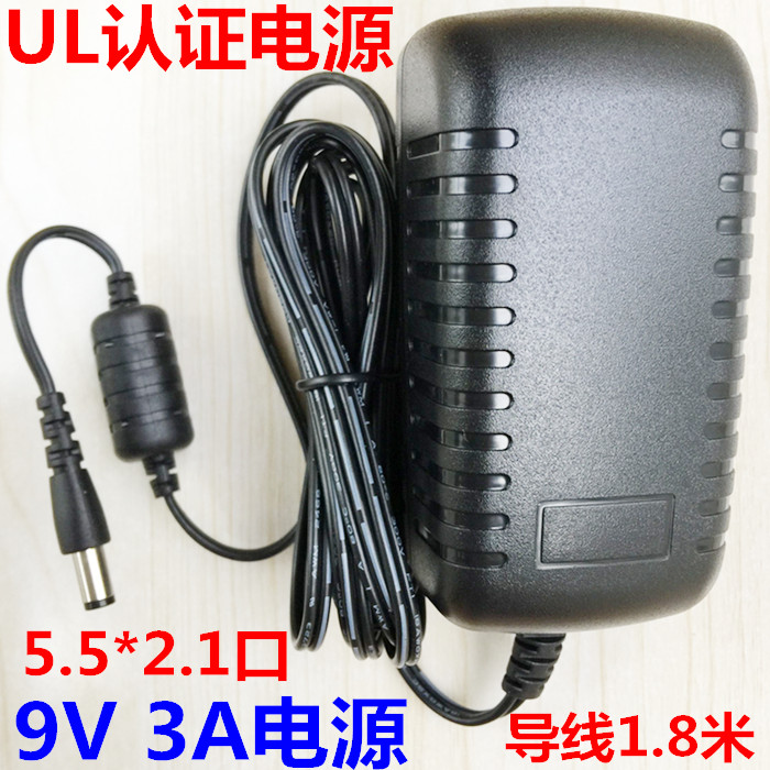 9V3A thermal bill printer external regulated power adapter, charger transformer 9 volts 3000MA