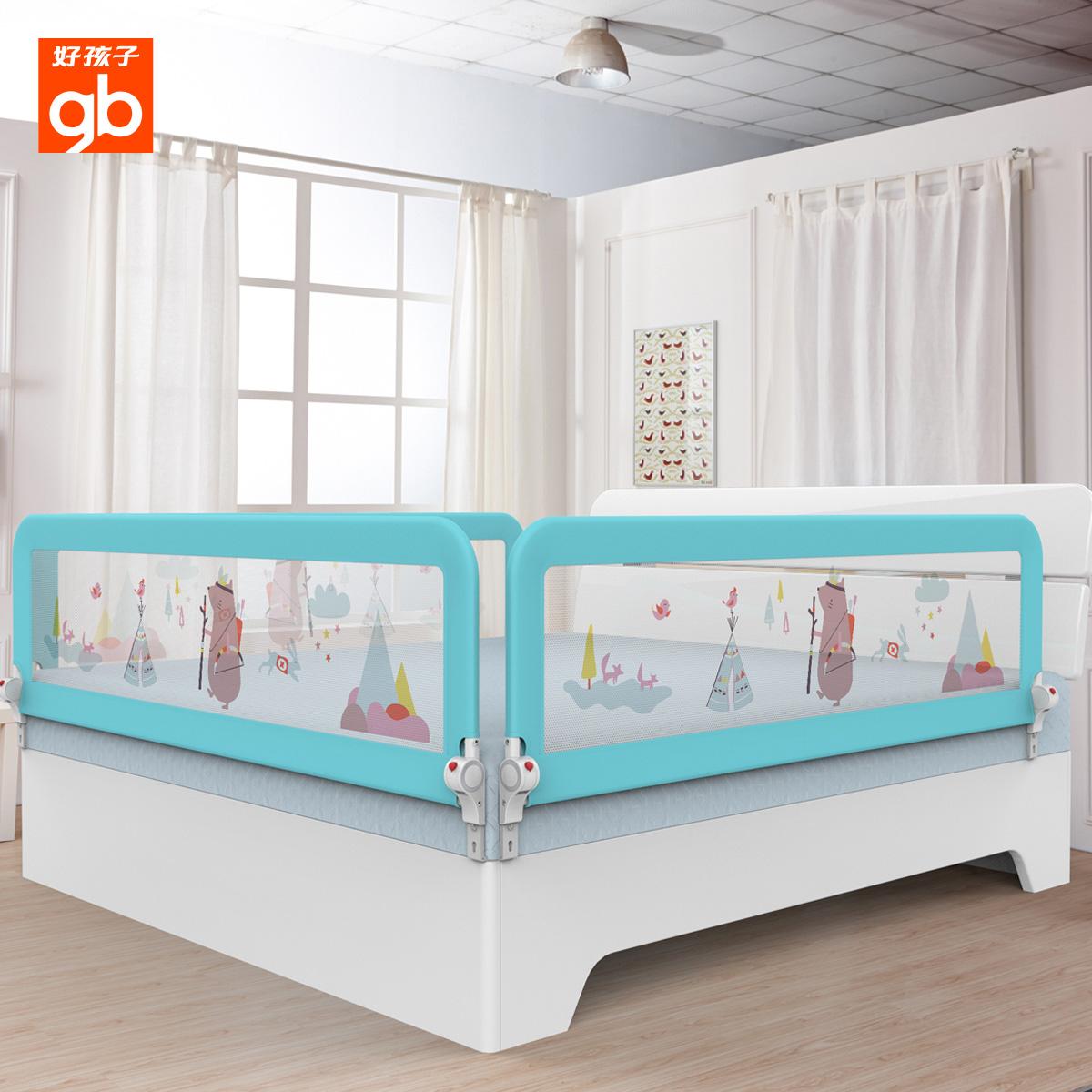 gb良い子でベッド赤ちゃん折りたたみベッドガードレールベッドフェンス児童船首止め金CW200