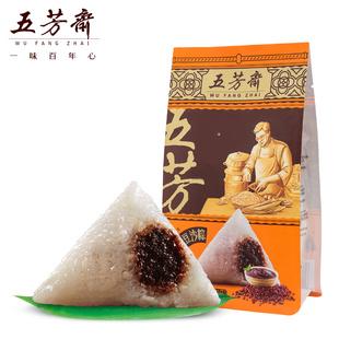 五芳斋豆沙粽子140克*10只大粽子早餐粽散装粽嘉兴粽子团购
