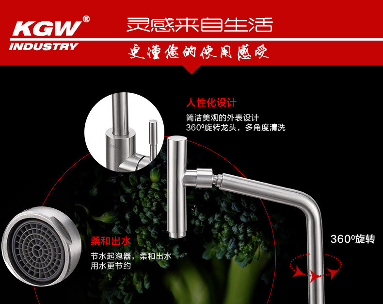 KGW high grade food grade 304 stainless steel mute rotary ceramic valve faucet