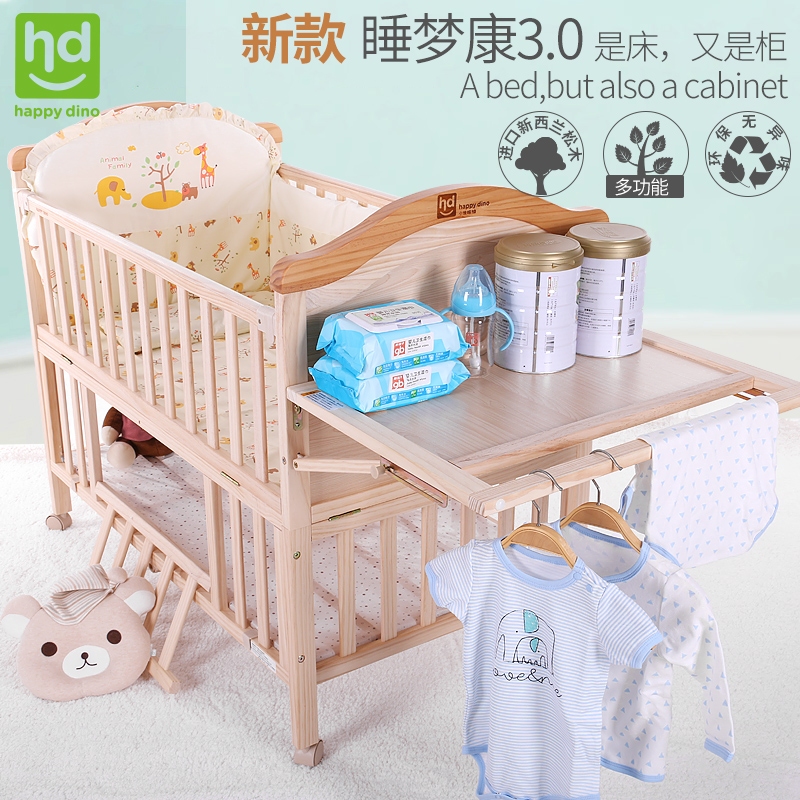 良い子グループの児童のベッドベビーベッド木造無漆赤ちゃんベッドbb蚊帳LMY288ゆりかご