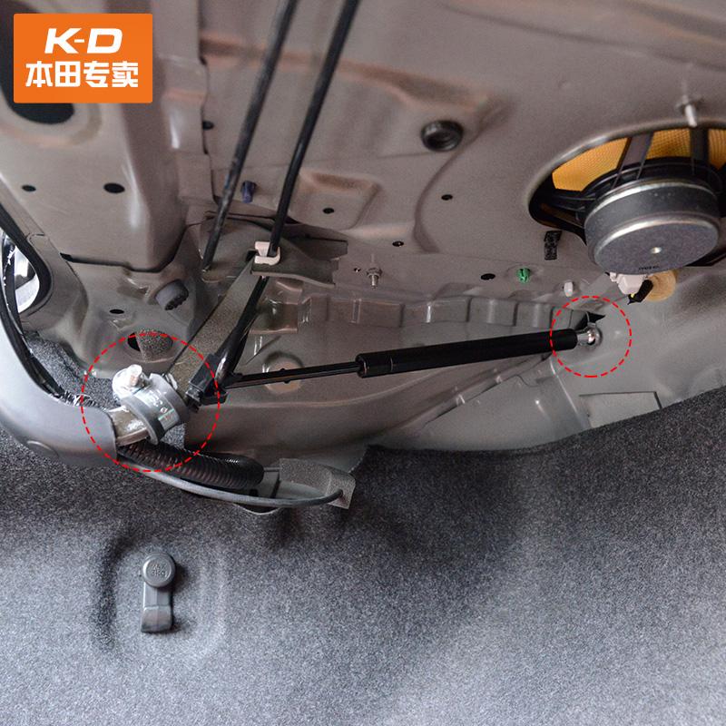 14 - 17 secciones de nueve modificaciones en el maletero de generación hidráulica 9.5 generación automática de caja de cola de neumáticos.
