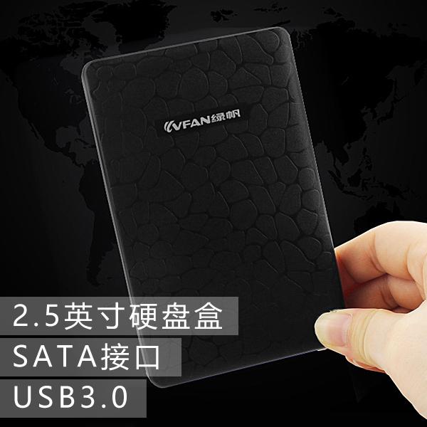Grüne Segel - sata - festplatte externe 2,5 - Zoll - usb3.0 Notebook - festplatten, ExternE festplatten - box