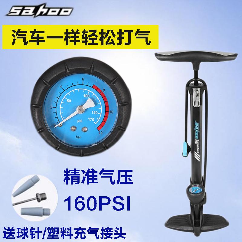 จอดจักรยานสายพานปั๊มแรงดันสูงบารอมิเตอร์บ้านปากสวยปากใช้วิธีปั๊มจักรยาน