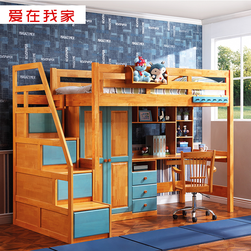 All solid wood furniture for children to get out of bed, double bed height of 1.5 meters with combined bed wardrobe bed cluster desk