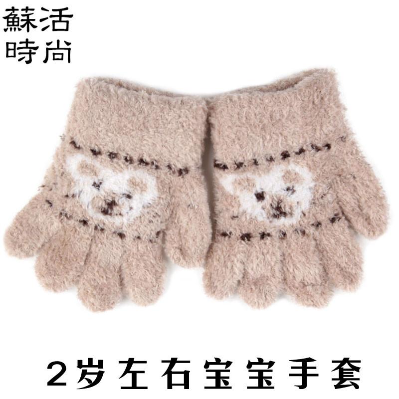 台湾MIT秋冬1-2岁宝宝高弹力五指手套保暖男女童小童全指儿童手套