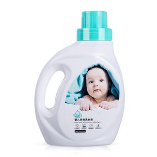 婴儿洗衣液新生儿宝宝专用无荧光剂健康洗衣剂儿童抑菌除螨1500ml