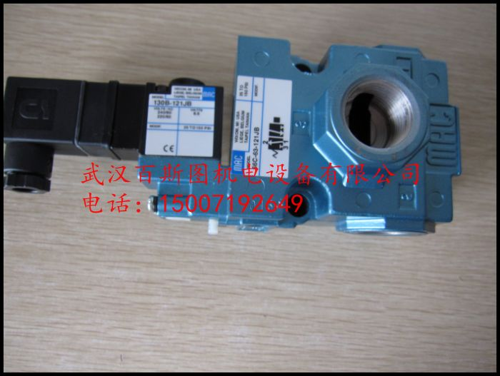 In de Verenigde Staten MAC elektromagnetische klep 56C-18-611JB speciale.