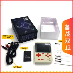 抖音同款酷米达复古潮流FC掌机GBA大屏随身游戏机PSP400款游戏机