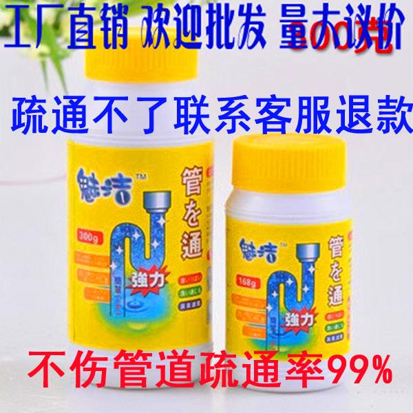 - Bagger - Agent die reste aus Reis Fett die Korrosion haare Linien der Knochen haustiere toilette IST verstopft aufgelöst