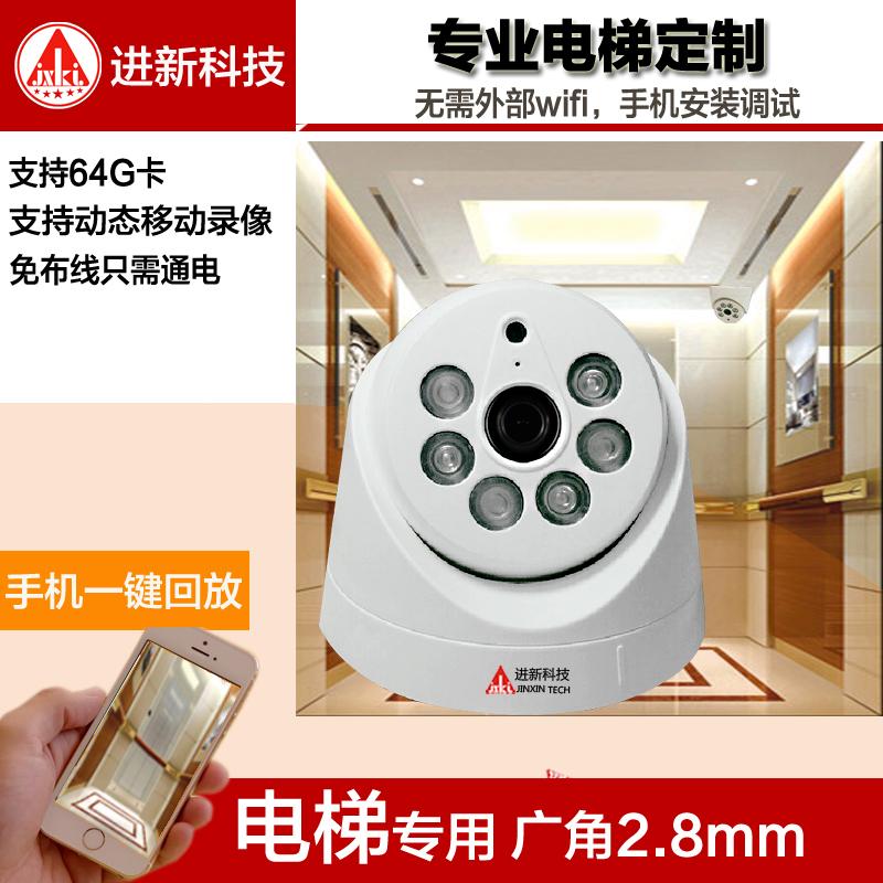 مصعد بطاقة كاميرا مراقبة wifi2.8 زاوية الملكية الفكرية الرقمية الهواتف المنزلية عن بعد قسم الشبكات اللاسلكية