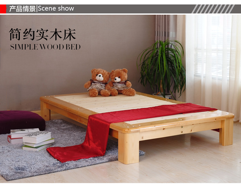 Pine wood tatami bed single bed double bed 1.51.8 flat bed children simple modern Japanese custom
