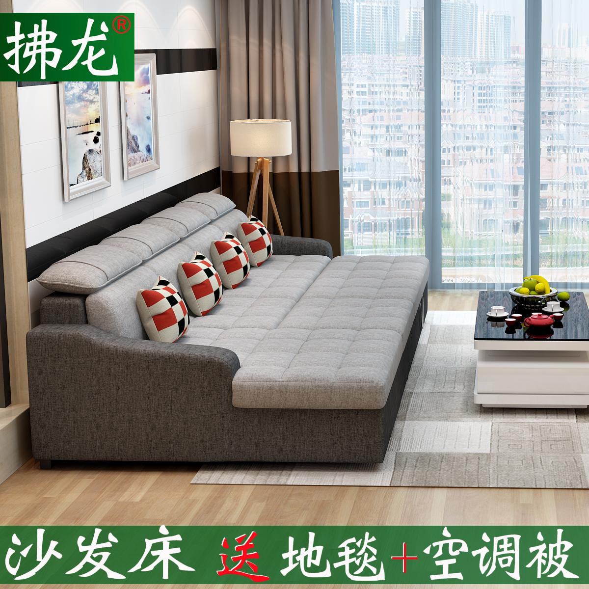 ソファベッドの多機能は折りたたみ式のリビングルームのツインルームが小さいタイプの現代的な貯留の角の角のソファー