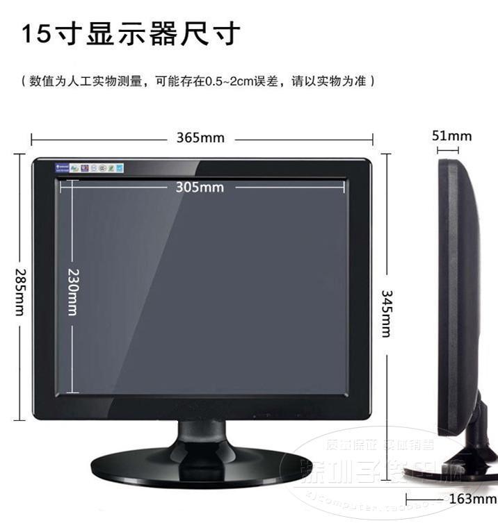 14 بوصة و 15 بوصة 12 بوصة 17 بوصة 19 بوصة عرض مربع شاشة الكمبيوتر كاشير كاشير رصد رصد
